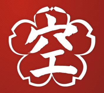 japanische    Kirschblüte mit dem Schriftzeichen Kara